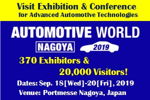 Automotive World Nagoya 2019