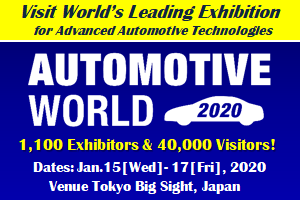 AUTOMOTIVE WORLD 2020