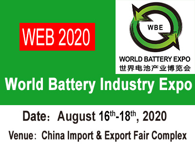 World Battery Industry Expo 2020